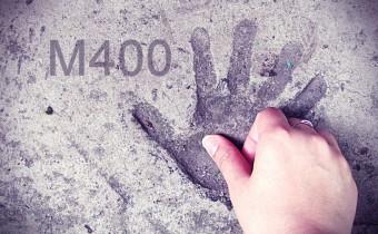 Прочный цемент М400